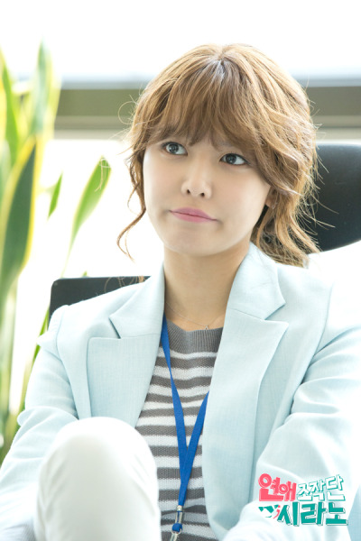 130521 [PRESS] Sooyoung : Dating Agency; Cyrano - Sooyoung looking like she's thinking up of something hehe Source: Dating Agency; Cyano