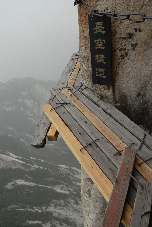 e4rthy:  Hua Shan Cliffside Plank Walk  Shaanxi Province, China by Aaron D. Feen  Super safety
