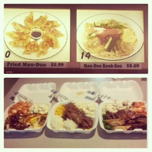 "Giggling at menu ""Fried Man Doo"" and ""Man-Doo Kook-Soo"". I love you #Koreans and your delicious and amusing food (at Loco Moco) @annakim"