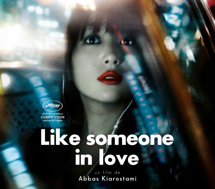 Like Someone in Love (2012) by Abbas Kiarostami Like Someone in Love is a strangely hypnotic film. The film's made of self-contained scenes — watch any of them out of context and you'll find that they work just as well on their own. That's how I pretty much approached the entire film: I experienced each scene on its own and didn't really pay attention to the overall narrative (and although I did wonder where the story was headed, it frankly didn't matter to me that it was going nowhere).  Sidenote: the abrupt ending could be seen as a cop out, but now that you've been warned, it won't come as a surprise, nor is it a big deal. Two scenes stood out for me: Akiko spying on her grandmother from inside a cab (heart-wrenching) + the professor's neighbour chatting with Akiko (sad and creepy).