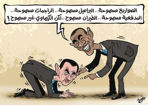 "leaveobashar:  Obama to Assad: ""Rockets are allowed, Barrels of Explosives are allowed, Mortars are allowed, Artillery is allowed, Air-force is allowed… but chemical weapons are not allowed!"" - By cartoonist Jihad 'Oratani. Assad has killed almost 48,000 Syrians since March 15, 2011 as the world watches …  Thanks @EyesOnSyria"