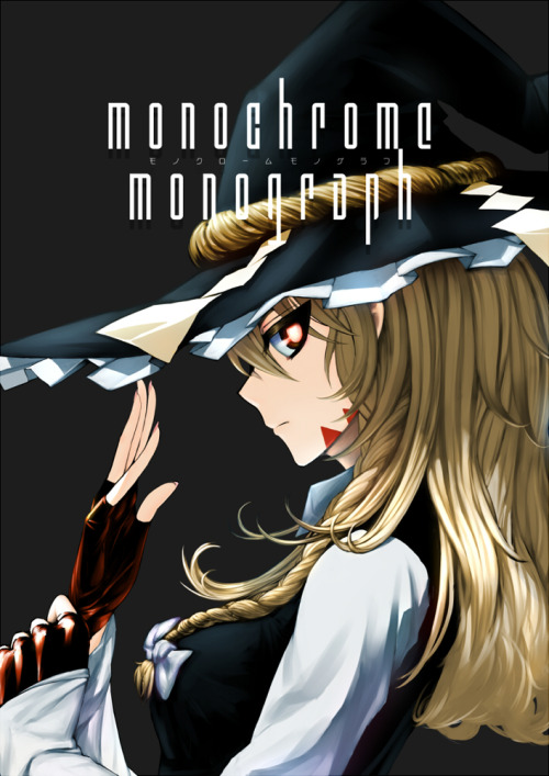 【C83】 monochrome monograph by Йoname