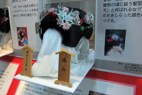 pretty-geisha:  Kyōto - Gion: Gion Corner - Maiko Gallery - Katsuyama by wallyg on Flickr.  WANT!