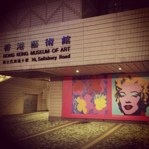 #hk #hongkong #tst #tsimshatsui #culturalcentre #hkig #hkiger #kowloon #city #light #night #theater #instapic #picoftheday #instacool #instagood  #andywarhol #warhol #art #hongkongmuseumofart #museum #artmuseum #exhibition (at Hong Kong Museum of Art 香港藝術館)
