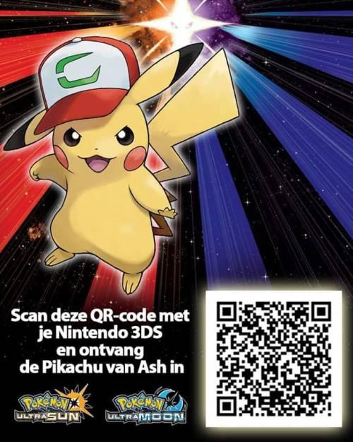 Qr Codes Pokemon Usum Images Pokemon Images