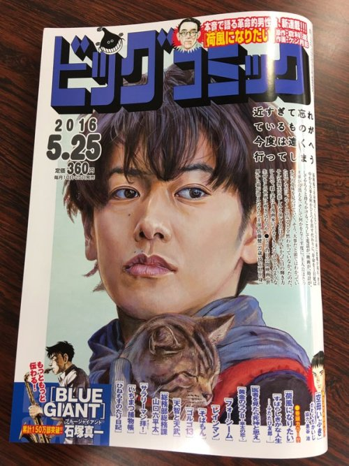 "A beautiful drawing of Takeru Sato's face and Cabbage, the cat were featured on the cover of Big Comic magazine vol. 10 as part of the promotion of ""If Cats Disappeared from the World""