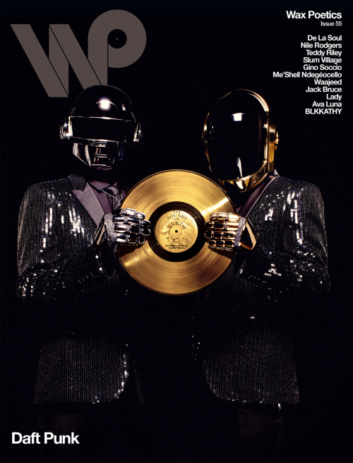 Daft Punk Covers Wax Poetics Magazine #MagazineMonday
