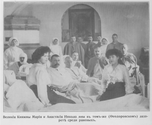 Grand Duchesses Maria and Anastasia visiting wounded soldiers: 1915.