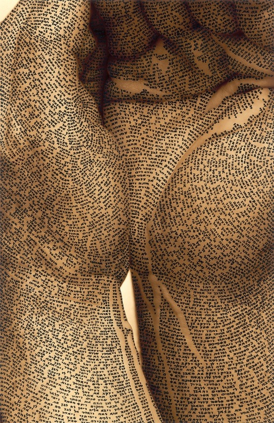 hifas:  Body Scripture II by Ronit Bigal