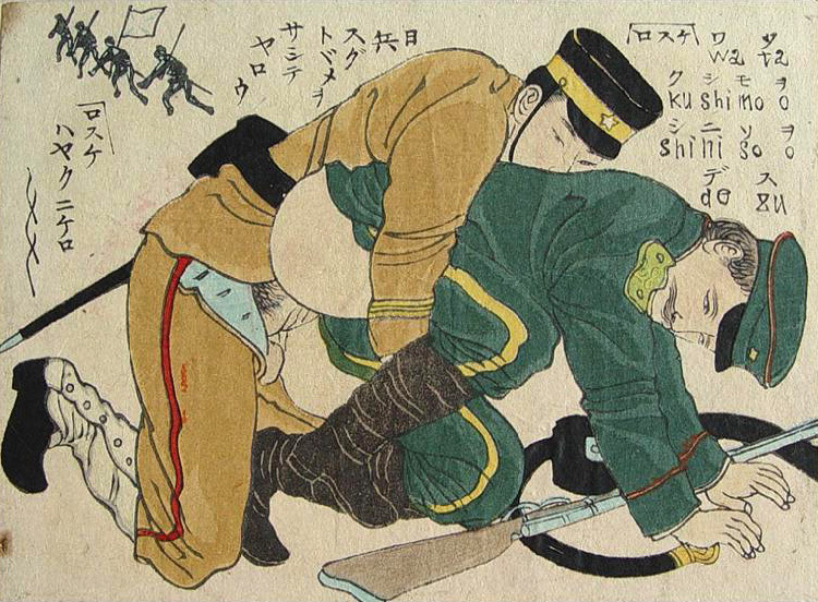 searre:  Homoerotic shunga from the early 20th century (artist unknown)
