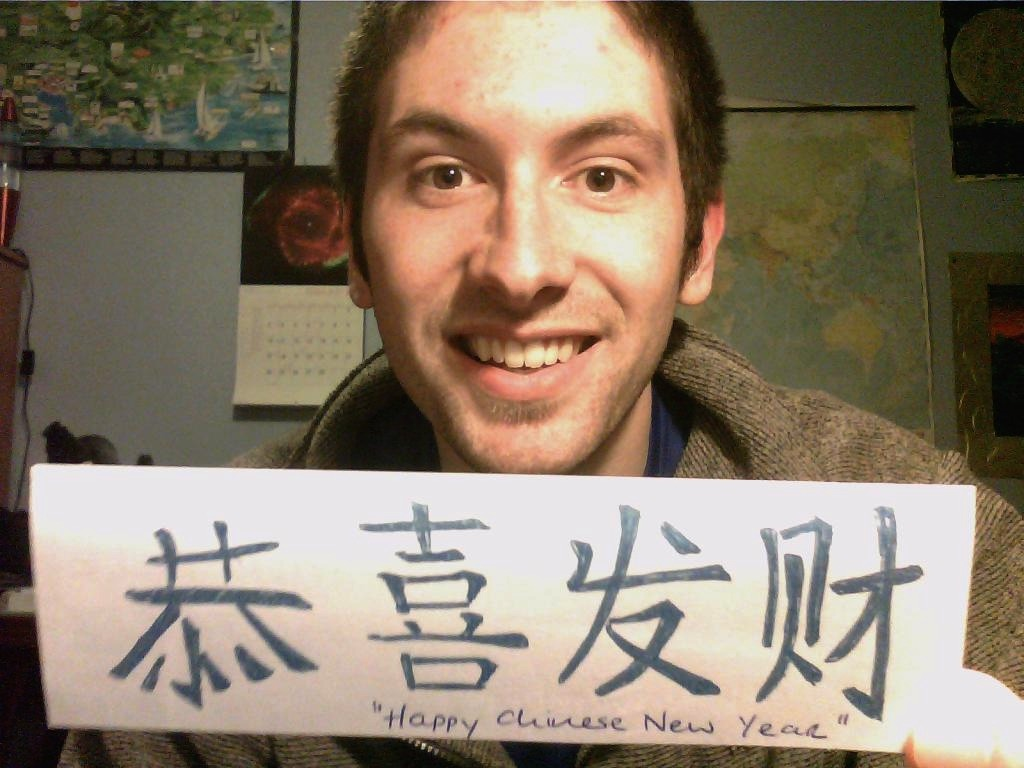 Happy Year of the Snake to my friends in Hong Kong!