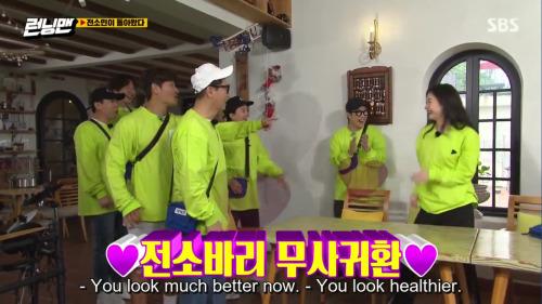 But I'm always getting sick. Maybe my mirror is broken. Hmm. #running man #jeon so min  #yoo jae suk #kvariety#lies