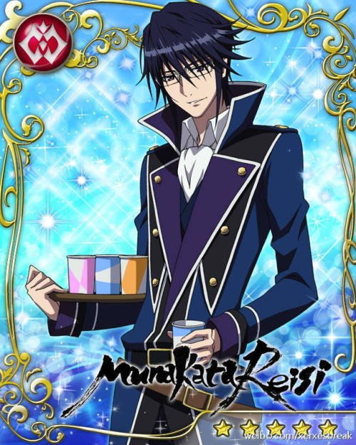 capioilla:  Munakata Reisei (SR) cards! Provided by 肾柚组no太医给你送病毒