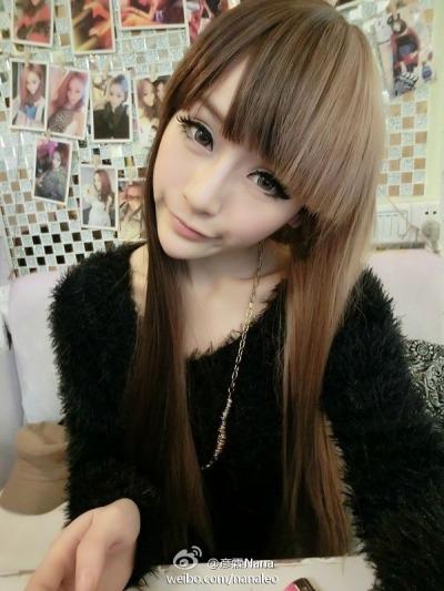 Makeup Asian Net Idol