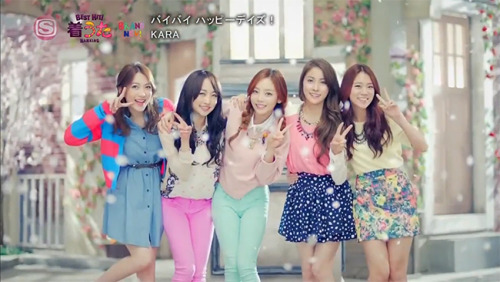 "Kara Reveals MV for 8th Japanese Single ""Bye Bye Happy Days""  http://bit.ly/ZXdfln"