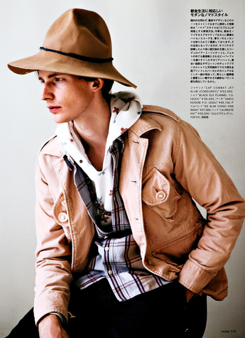 Visvim Spring / Summer 2013 Preview - Anchor Division Journal