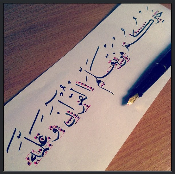 quranicreflections:  ❝The best of you are those who learn the Qur`ān and teach it.❞ — Rasūl Allāh ﷺ  (From introduction of Ibn Kathīr's Tafsīr)