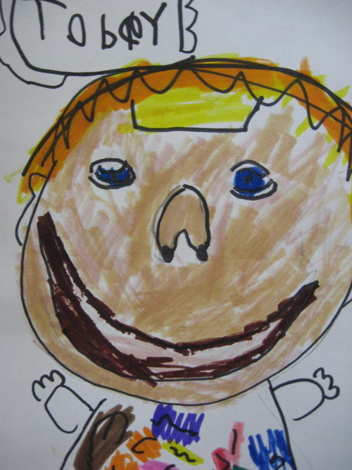 Self-PortraitArtist: Tobey, age 5. Posted by: Jennifer New (unregistered).self-portrait