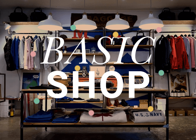 See more of Basics Store on Facebook. Log In. or. Create New Account. See more of Basics Store on Facebook. Log In. Forgot account? or. Create New Account. Not Now. Basics Store. Clothing (Brand) Community See All. 1, people like this. 1, people follow this. About See All. Clothing (Brand) People. 1, likes. Related Pages. Imake4u.