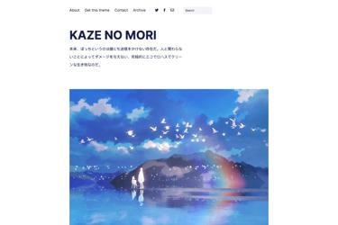 Kaze no Mori