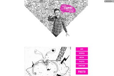 Tapho Pink Theme v1