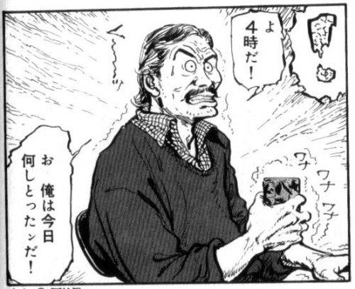 ssbt:  zono:   sofuckinwhat:   konishiroku:  nemoi:  kskhrt:  sugizou:  realtime24:  ftkst:  yaruo: (via maname) それでいいのだ。    最近結構これに近