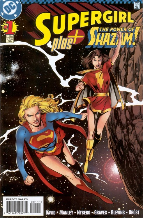 Supergirl Plus Shazam! cover art by Gary Frank