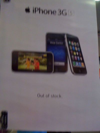iPhone 3GS, when can you be like widely available.. It hates me to see you OOS.
