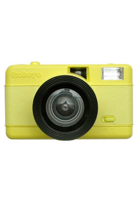 Fisheye One - Yellow