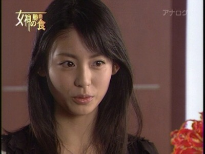 promised land: 本仮屋ユイカ~美女の勝負食<br />本仮屋ユイカ 週刊新潮