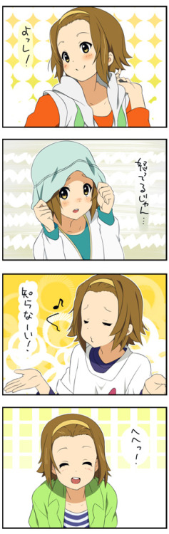 rakiwasing:  sui:   makepura:   mnlpdr:  brown_hair expressions hairband hat k-on! mizuki_makoto short_hair solo tainaka_ritsu translated