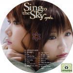 tanapapa 自作ラベル保管庫 絢香 ~Sing to the Sky~<br /><br />綾香 CDラベル