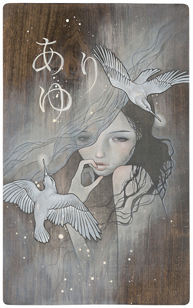 Uria by Audrey Kawasaki (Click on the photo to visit her website.)