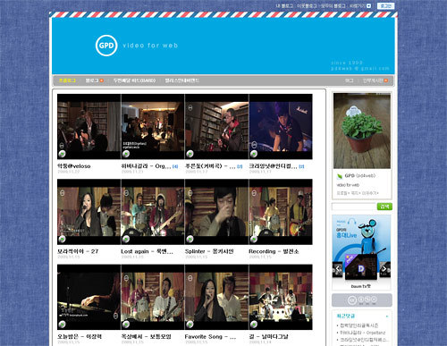http://www.pd4web.com about hongdae( seoul, korea)  indie music video and story