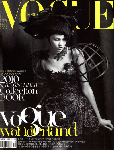 Karlie Kloss fronts the cover of Vogue Korea December 2009 issue. The dress she is wearing here is from the Valentino Fall 2009 Couture collection. I've seen lots of comments from people saying that they don't get her appeal, her walk is terrible, etc. Why? Do you like Karlie or do you hate her and why?