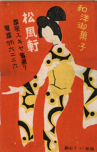 japanese matchbox label via maraid