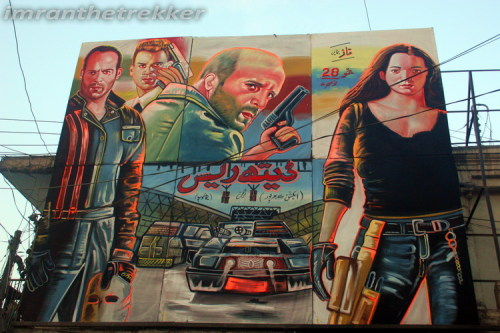 "A hand painted movie poster of film ""Death Race"" from Peshawar, NWFP, Pakistan. via imranthetrekker"