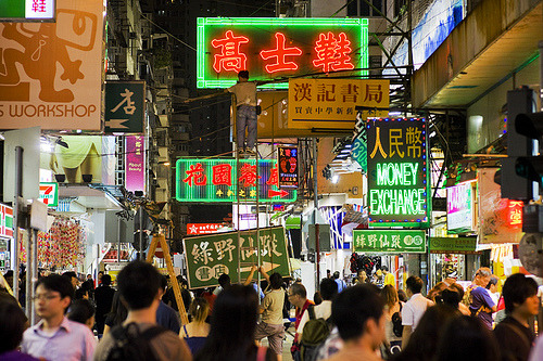 Mong Kok, Kowloon (via 米死米(MSM)) You don't want to get lost.