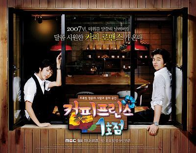 ~ Coffee Prince ~  I just started to watch this drama…the story is one of a kind…very very unique and fascinating…the story, actor n actress make me soooo impress.. so nice.. i love them when they fall in love even they know they can't… this story so different from all k-drama that i have watch b4 this..its make me laugh n cry…i loveeeee this drama so much….