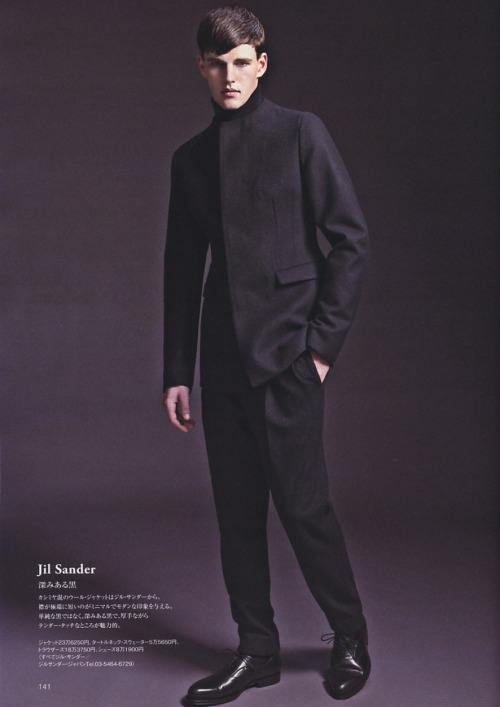 i want to be covered in jil sander