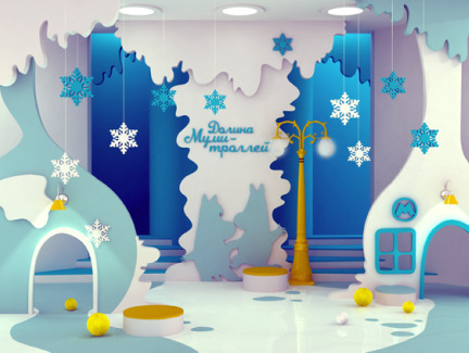 Moomin Valley: l'interior design di Maria Yasko (via designer blog.it)
