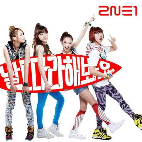2ne1 photo for samsung phone cf