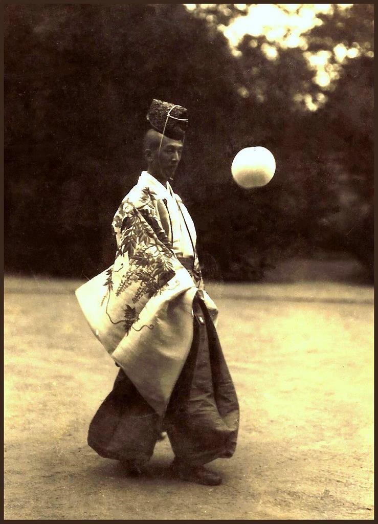 Shinto Priest - Gelatin silver print (c)1920s. Photographer unknown.