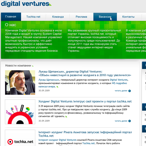 →     digital-ventures.net