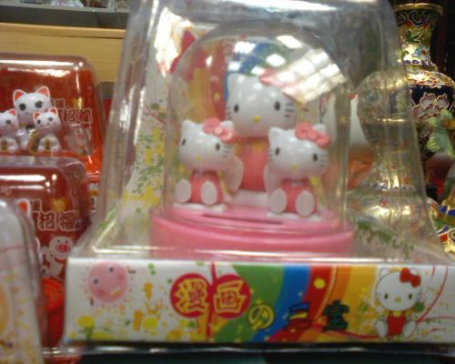 Took this picture in the mall at a chinese store! Submitted by kathleencruz
