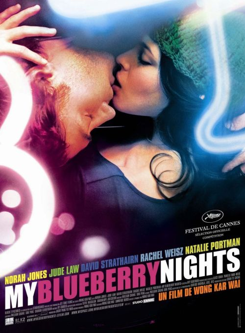 My Blueberry Nights, dir. Wong Kar Wai (2007).