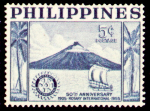 Postage of the Phillipines circa 1955  Source: Portland State University library image archive