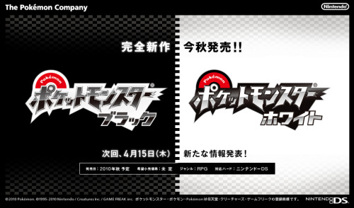 nickryan:  Pokemon Black & White Announced for the Nintendo DS. This will be their 5th generation, now this will be interesting. (via pokemon.co.jp)  shiettt
