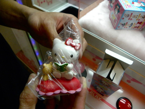 My boyfriend won it - Hello Kitty Collectible Figure Submitted by chloro Where do they have these?