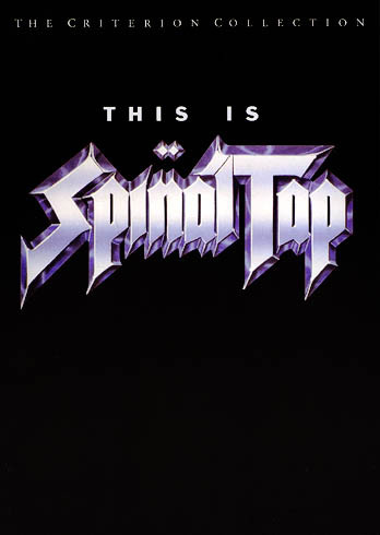 this is spinal tap | added to library